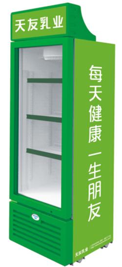 立式冷藏展示柜代理商-鄭州耐用的立式冷藏展示柜哪里買