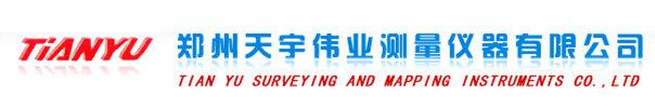 郑州天宇伟业测量仪器有限公司
