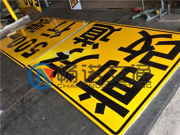 广西标志牌定制厂家|广西振大交通-的广西标志牌批发商