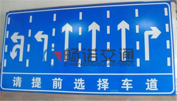 广西标志牌厂家_选好的广西标志牌就到广西振大交通