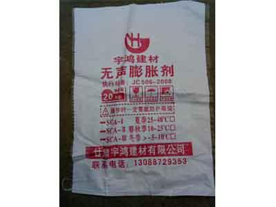 西宁压浆剂选宇鸿建材 西宁推荐有品质的巨力膨胀剂