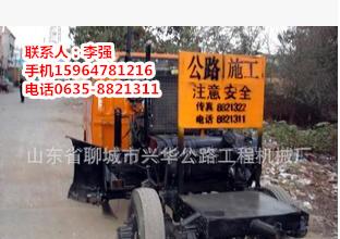 兴华公路机械供应厂家直销的公路路缘石开槽机_公路路缘石开槽机图片