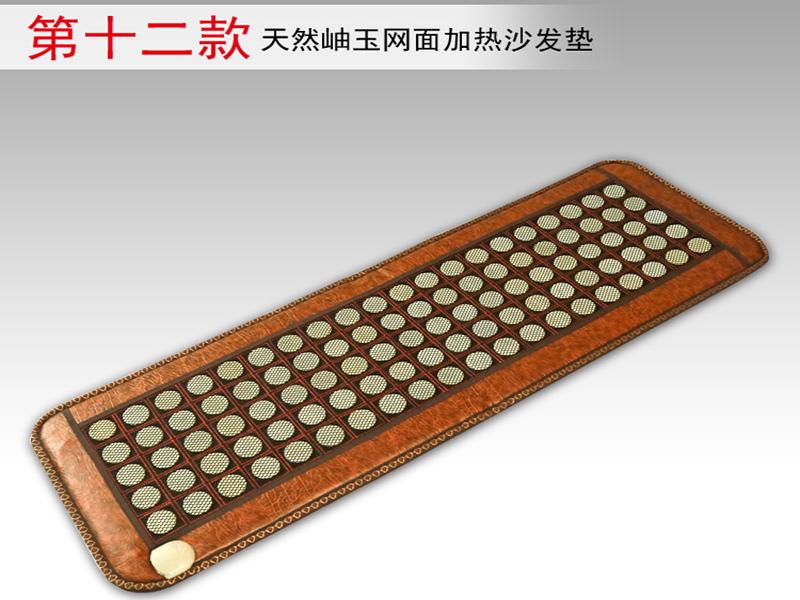 四川玉石沙发垫厂家-哪里有卖物美价廉玉石沙发垫