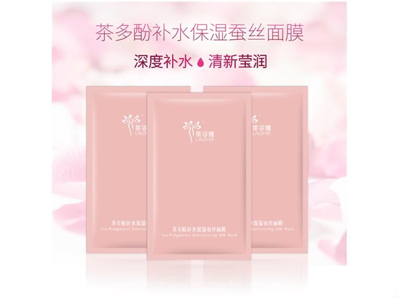 广东莹润美肌蚕丝面膜|华春生物科技提供可靠的莹润美肌蚕丝面膜