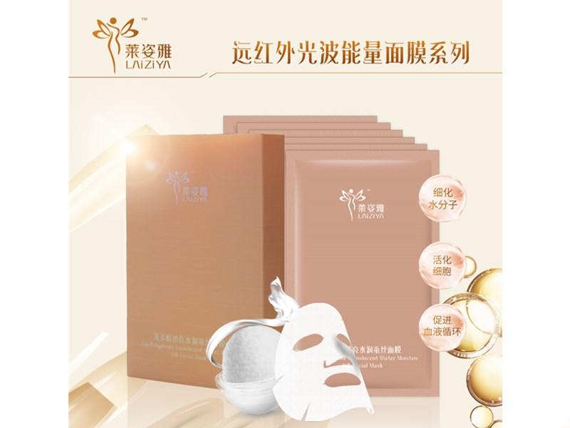 惠州蚕丝面膜|供应东莞口碑好的茶多酚面膜