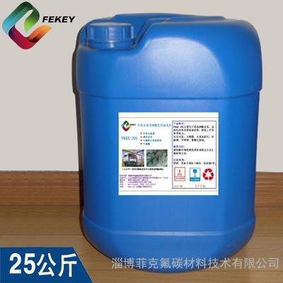 除油除锈剂厂家_品牌好的山东淄博清洗剂厂家推荐