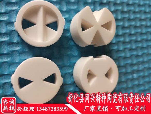 水暖陶瓷构件