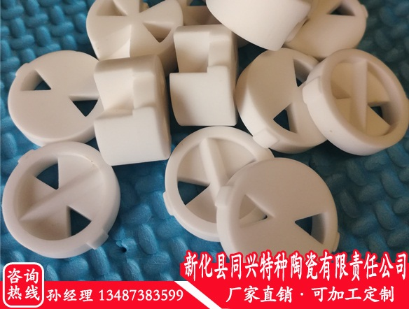 氧化铝陶瓷-好用的水暖陶瓷构件同兴特种陶瓷供应