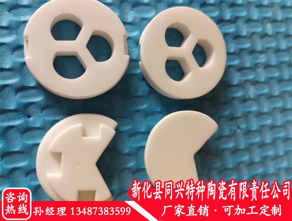 水暖陶瓷-有品质的卫浴陶瓷片在哪买