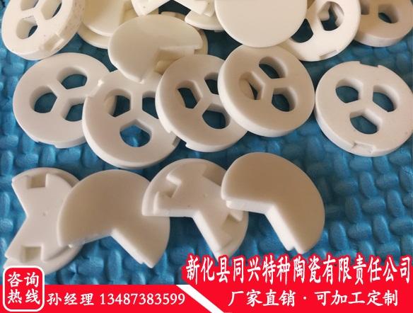 电器陶瓷_同兴特种陶瓷提供安全的卫浴陶瓷片