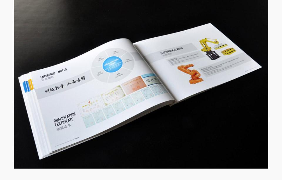 东莞画册设计公司-东莞口碑好的画册设计哪里有提供