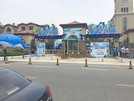 中国海洋生物展 徐州资深的海洋生物展