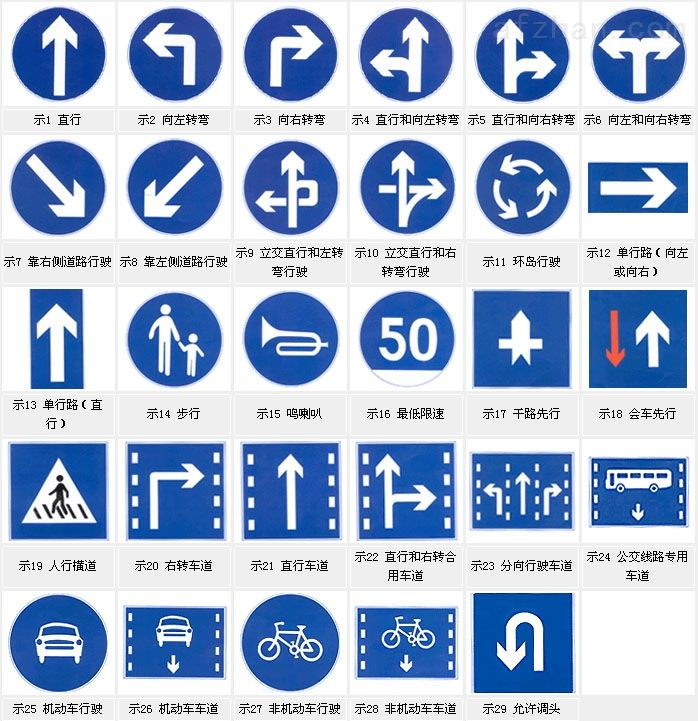 標牌價格|沈陽路源交通設施供應同行中口碑好的指示牌
