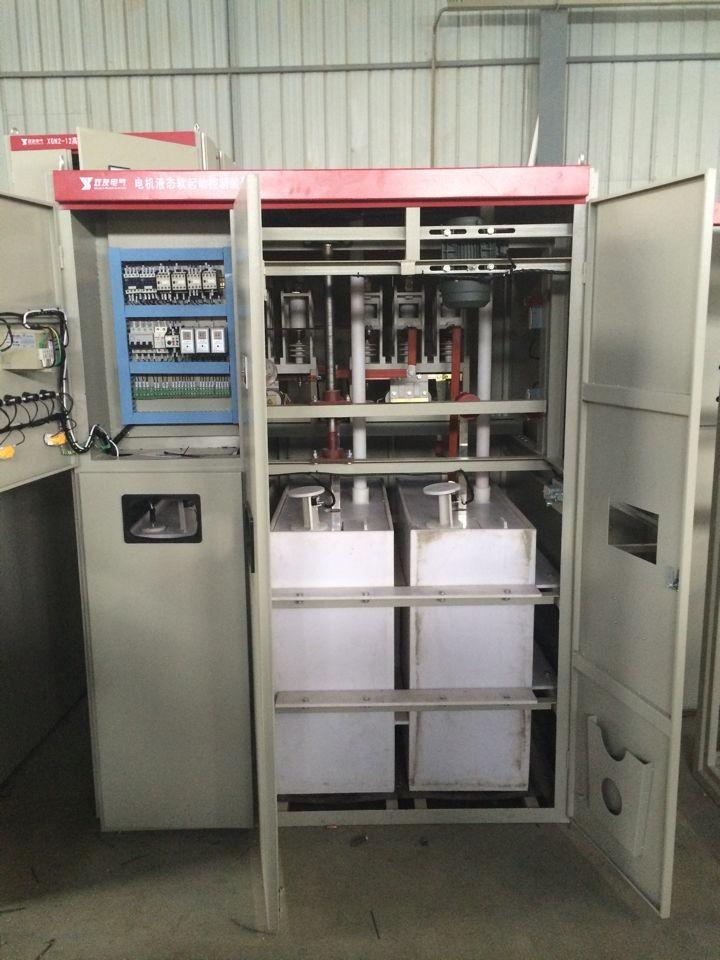 高压液阻启动柜在襄阳哪里可以买到