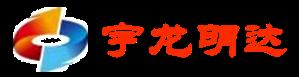 西安宇龙明达电子科技有限公司