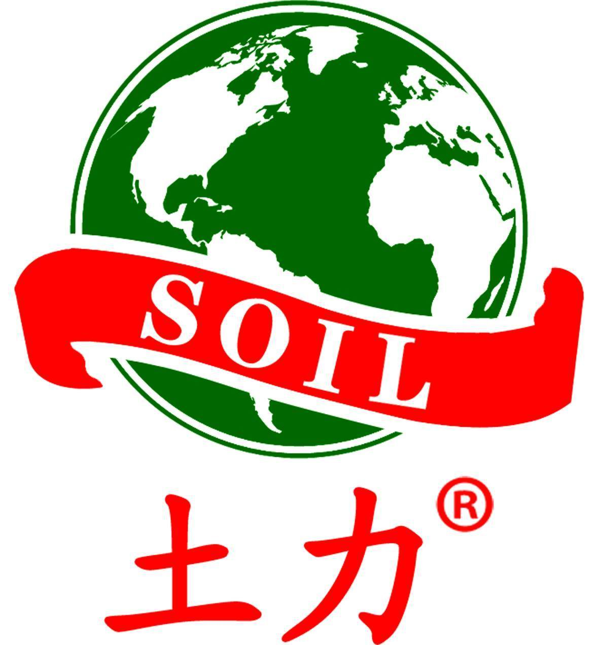 武汉土力肥业有限公司