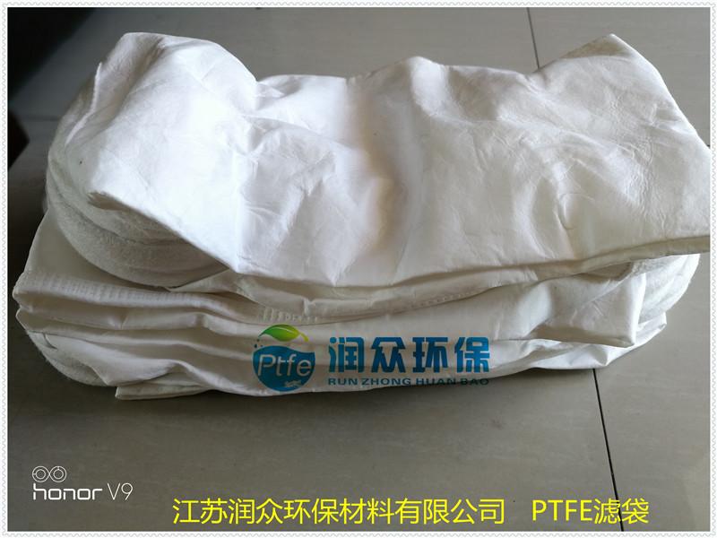 价位合理的甘肃ptfe除尘滤袋,润众环保材料倾力推荐-订购甘肃ptfe除尘滤袋