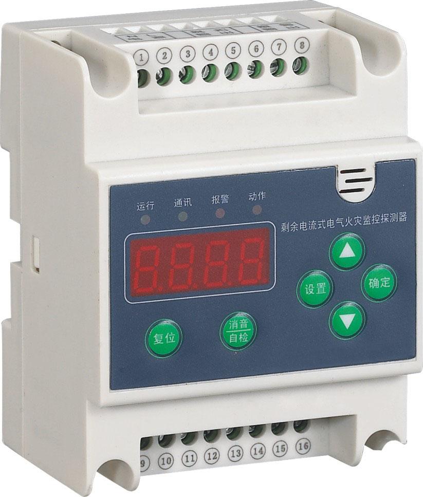 剩余电流式电气火灾监控探测器特点介绍-YH-TL11