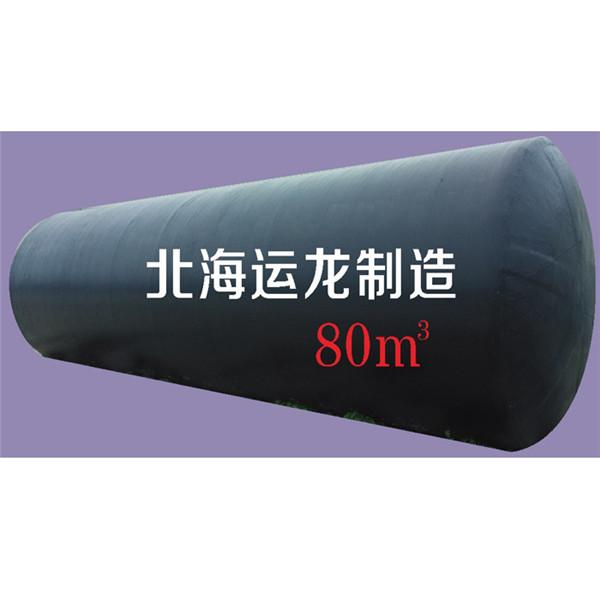 广西新型玻璃钢化粪池_专业的玻璃钢化粪池公司推荐