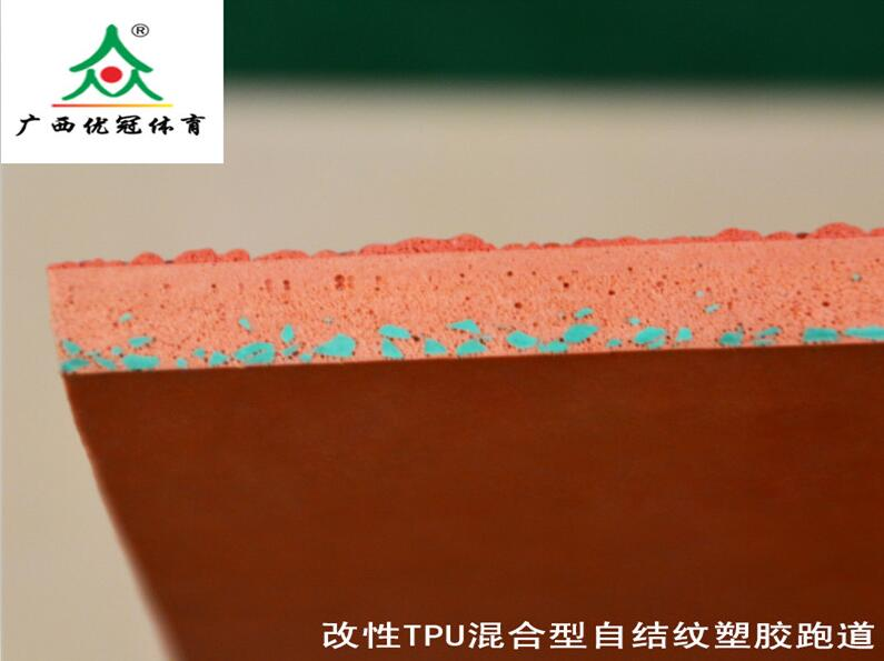 江西质量有保障的江西混合型塑胶跑道|南昌运动跑道施工