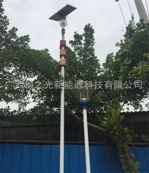 河池太阳能路灯-广西邕恒之光本地品牌