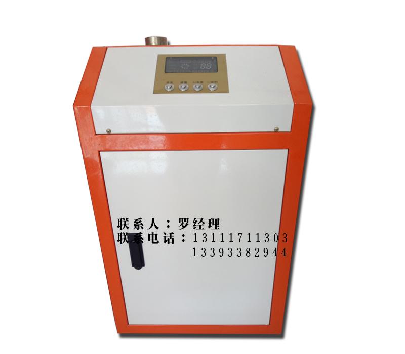 河南电暖器 优质电暖器厂价供应