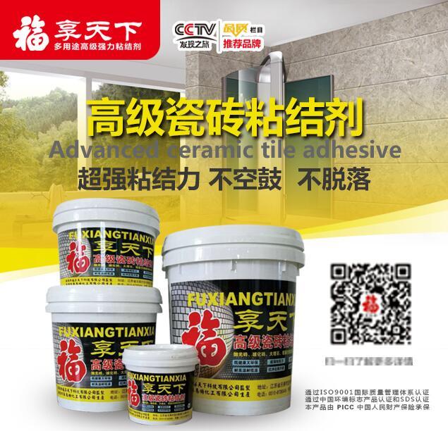 山东节能环保涂料-哪里有卖超值的节能环保粘合剂