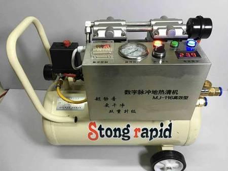 沈陽工業管道清洗機|想買高性價管道清洗機,就來沈陽普天管道工具