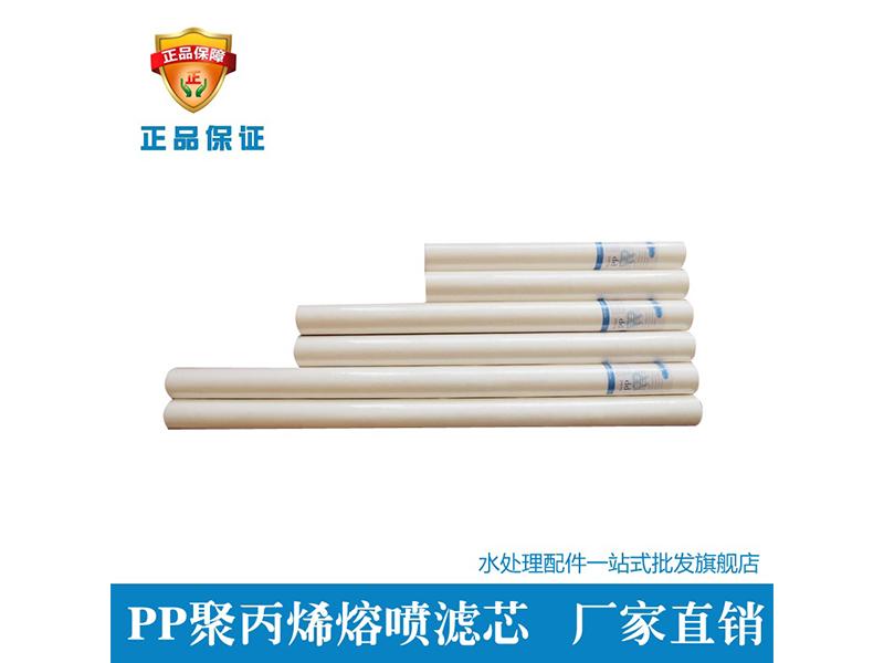 10寸PP棉滤芯设备_太原品牌好的PP棉滤芯厂家直销
