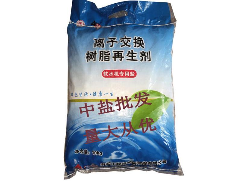 软水盐专业供应商_清泽百川环保科技 软水盐价格
