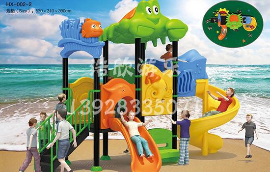 茂名室内游乐设备 优质室内游乐设备找浩欣游乐设备