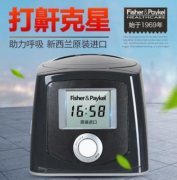 打鼾呼吸机价格范围-价格划算的打鼾呼吸机哪里有供应