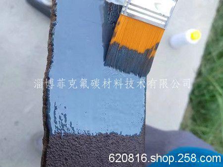 无VOC高固含油漆-找有品质的耐酸碱漆当选淄博菲克氟碳材料技术