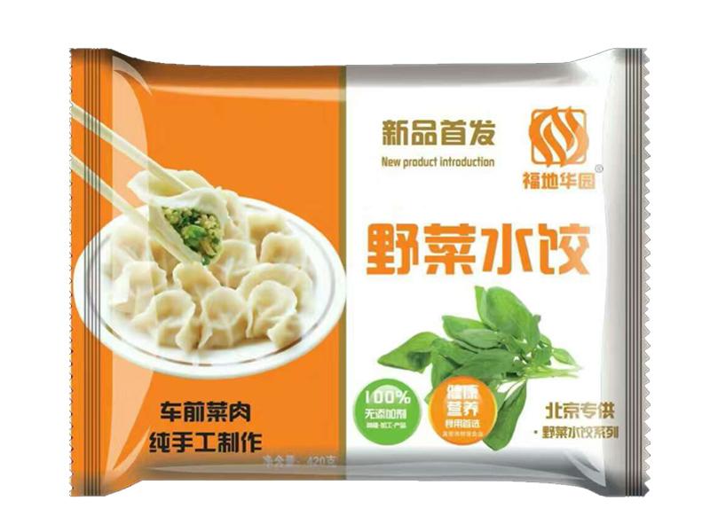 野菜水饺加盟——优质的野菜水饺,德州三春食品供应
