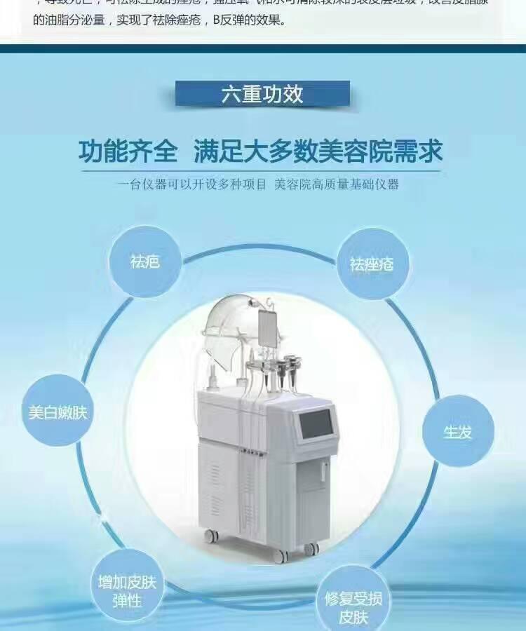 面部护理仪器哪家好-想买好用的太空人水氧仪-就来液态美生物科技