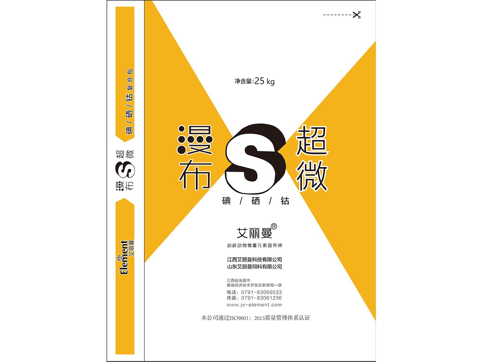 超微粉亞硒酸鈉价格-供应江西物超所值的碘硒钴超微复合包