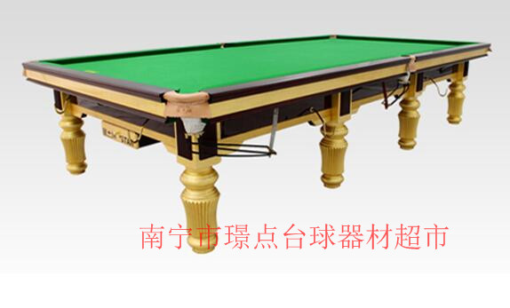 南宁品牌台球桌价格-南宁璟点台球供应报价合理的台球桌