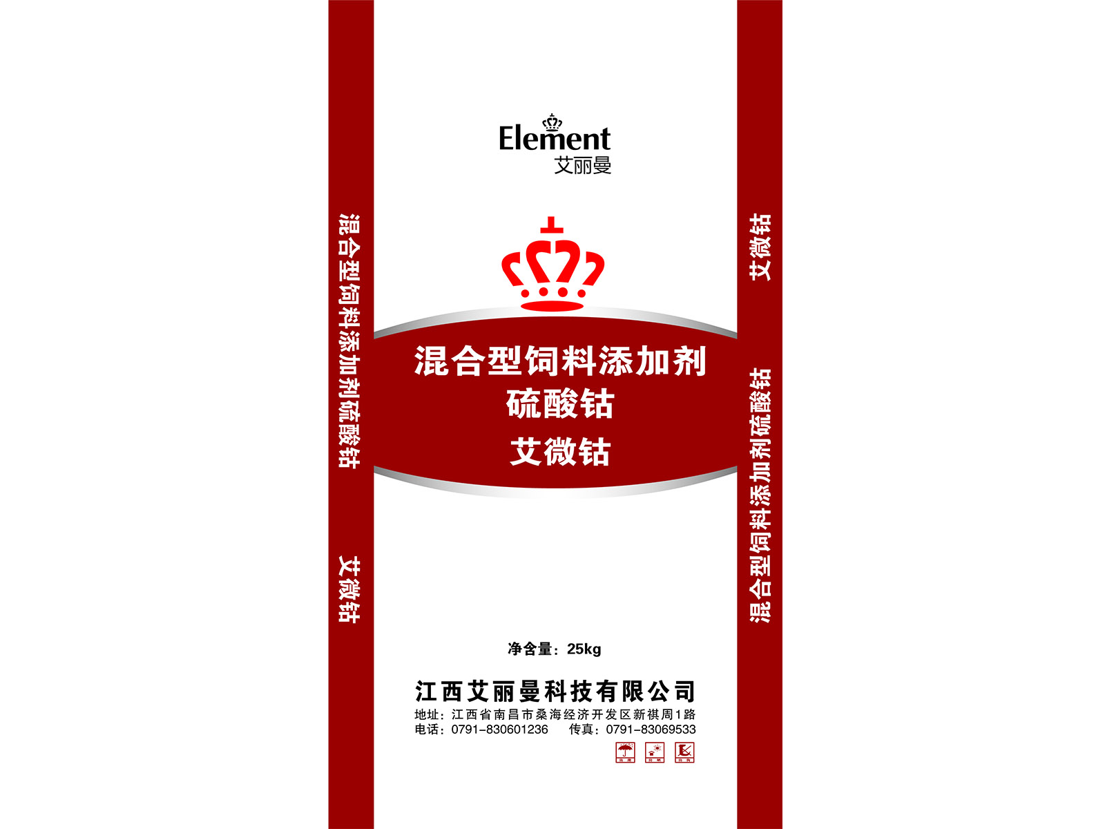 碘酸钙生产厂家_南昌知名的微量元素饲料添加剂供应商推荐