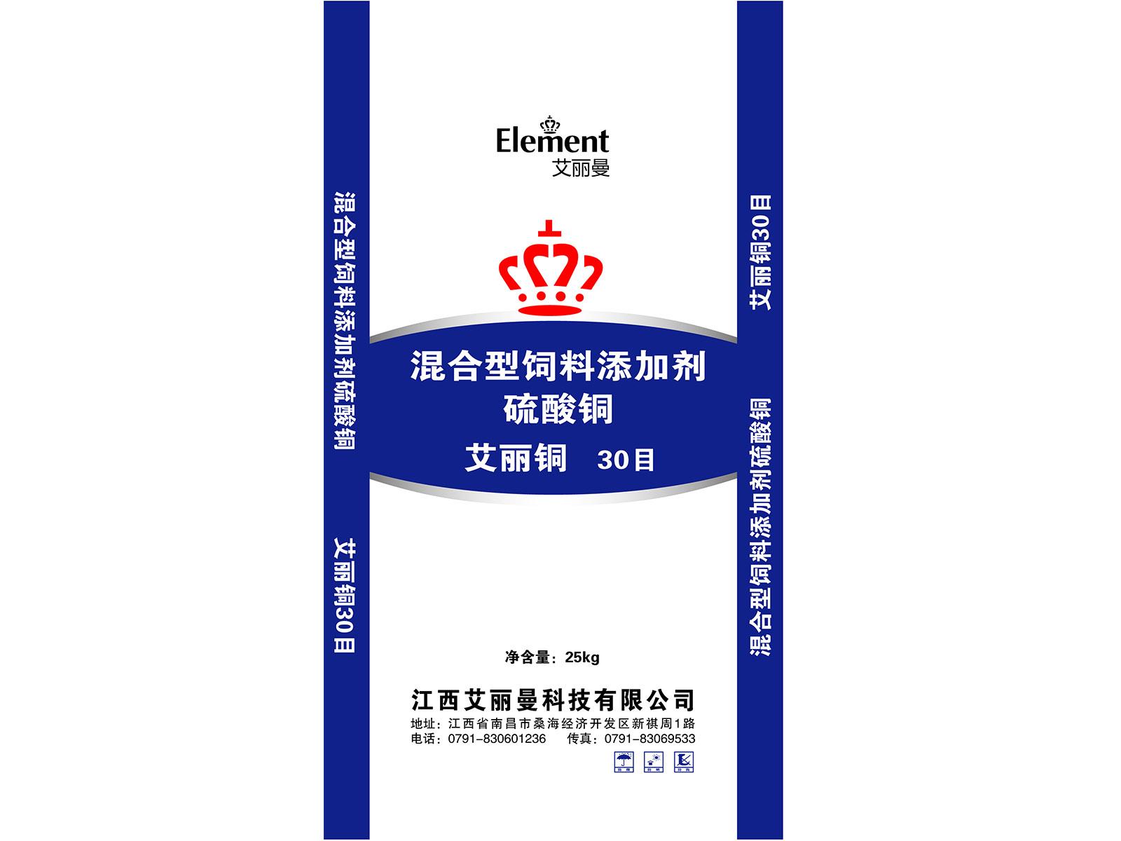 硫酸钴-艾丽曼科技有限公司优惠的微量元素饲料添加剂出售