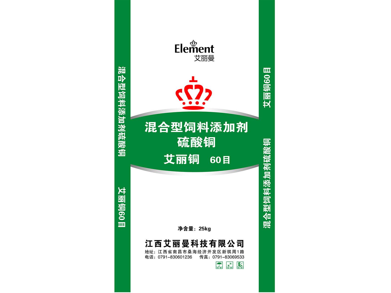 河南硫酸钴 质量好的微量元素饲料添加剂推荐
