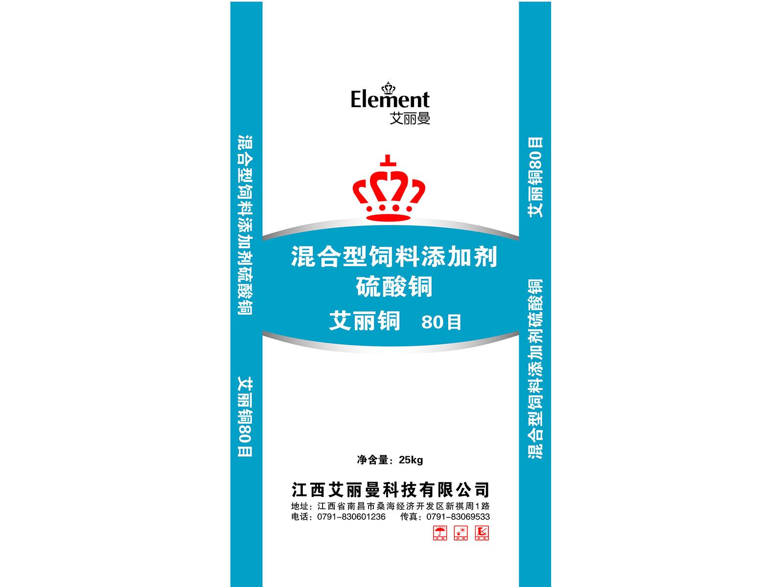 南昌实惠的微量元素饲料添加剂哪里有供应——硫酸锌生产厂家