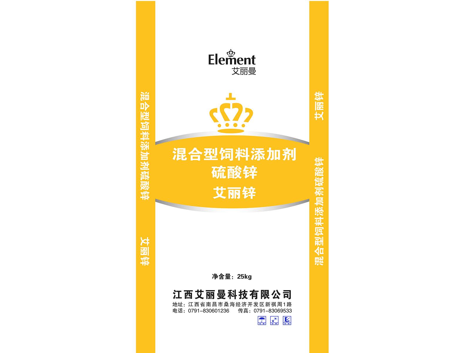 硫酸锌生产厂家_艾丽曼科技有限公司实惠的微量元素饲料添加剂出售