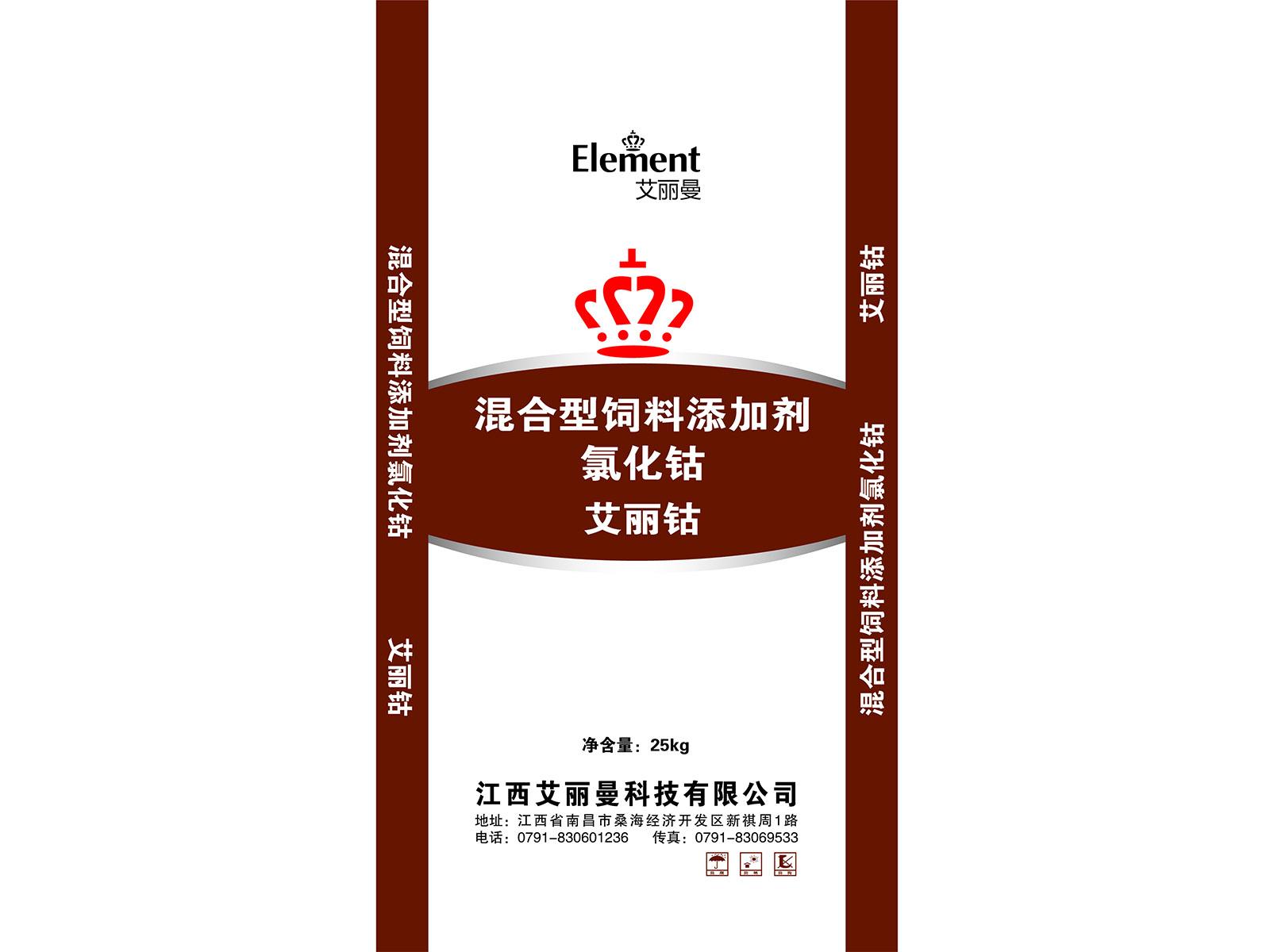 硫酸铜80目厂家|南昌可信赖的微量元素饲料添加剂经销商