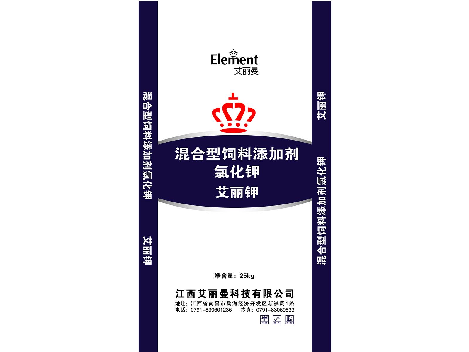 氯化镁|南昌优惠的微量元素饲料添加剂供应