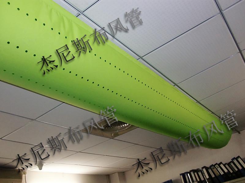 织物布风管上哪家买好 节能布风管
