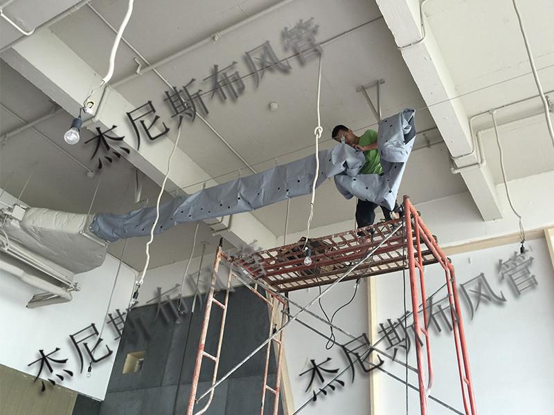阻燃纤维织物风管厂家_质量好的纤维织物风管推荐