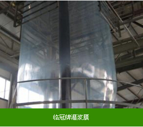 灌浆膜批发-淄博有信誉度的灌浆膜提供商