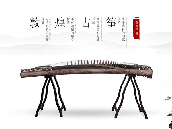肇庆市成人古筝培训|哪里有成人古筝培训提供