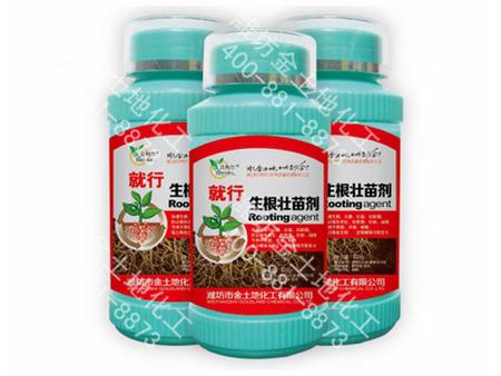 金土地化工销量好的生根壮苗剂供应 生根壮苗剂