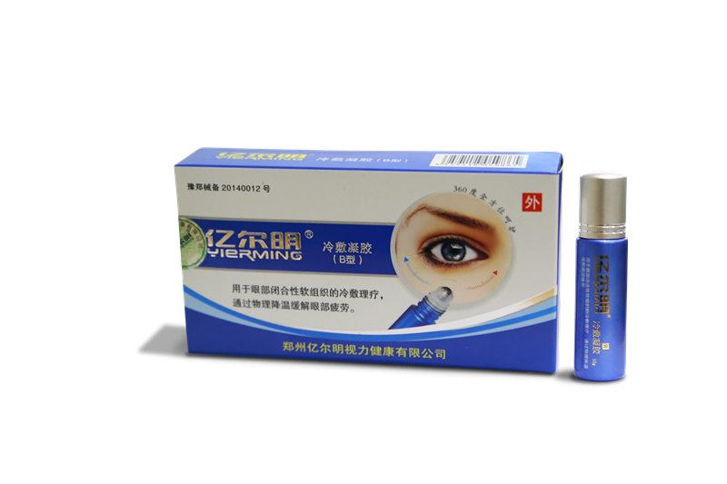 怎样训练有助于矫治弱视_哪里能买到实惠的眼密码眼科
